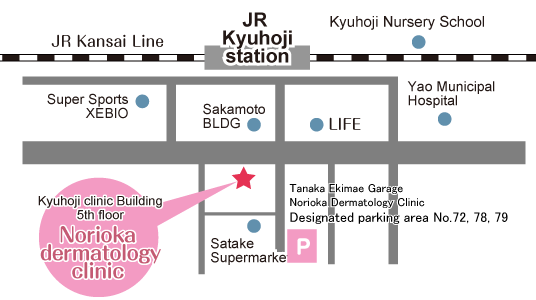 Norioka dermatology clinic Access Map